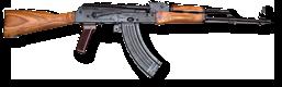 Охолощенное оружие и макеты