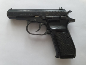CZ-83 ММГ