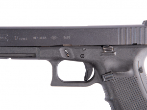 Glock 17 ММГ